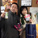 Cafe de Lucille - フィンクス&Megちゃん!フィンクス初公開!!
