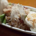 独楽 - 十六穀米とアボカド・豆富のサラダ【2013年11月】