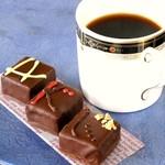 ボスコ - チョコレート作ってる