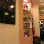 Ishimatsusandaime - 店内もおしゃれです。