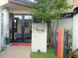 カルティエ・グランカフェ - 2008.10.9 撮影 お店の外観 ③ 玄関