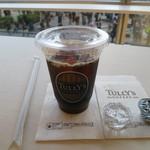 ひびきの街 - アイスコーヒー 300円