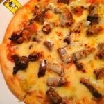 ブラーリ - ハラミピザ