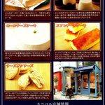 カラベル - 色んなチーズのお菓子。