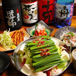 宴会コースはすべてのコースが3時間飲み放題付き3500円~