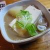 まいど - 料理写真:もつ煮 220円