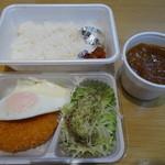 ピリピリ - セットカレー・ビーフ1,575円