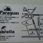 El Paraguas -