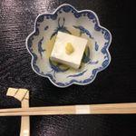 25340175 - 胡麻豆腐