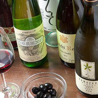 厳選された道産ワイン&日本ワイン