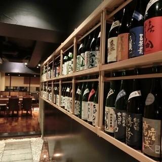 純米酒専門 粋酔 上野店