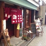 紙カフェ - 入口