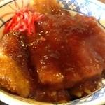 五万石 - 醤油カツ丼