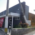 25347431 - 鶏の白石 南島原本店さん
