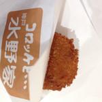コロッケと...神戸水野家 - 料理写真: