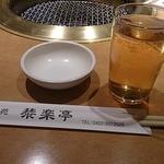 韓食苑 恭楽亭 - ビール