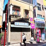 25349294 - 吉祥寺駅南口バス通りの小さな名店「クゥーチャイ」