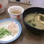 松屋 - 味噌汁