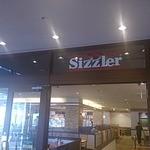 シズラー - 門構え