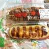 小麦の郷 ライフ堺駅前店