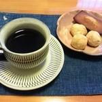 マホズテーブル - テイクアウトして自宅でコーヒーと一緒に…。