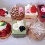 25358470 - オープン当日に購入したケーキ