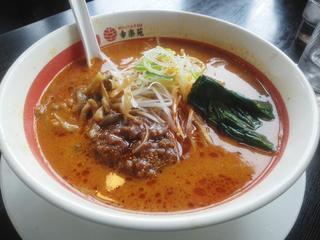 幸楽苑 栄町店 - 担々麺