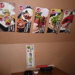 和食個室×とろろしゃぶしゃぶ にっぽん市 - 全部制覇したいTOP5メニュー