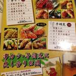 全席個室居酒屋 三代目若乃花プロデュース仙台個室居酒屋 若の台所~こだわり野菜~ -