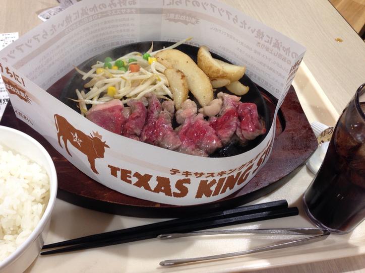 テキサスキングステーキ イオンモール和歌山店