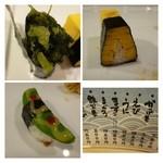 25366237 - 青菜・玉・さやえんどう・・さやえんどうのお鮨って初めて頂きました。お鮨はともかくソースがピリ辛で美味しい。