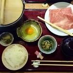 せんなり亭近江肉 橙 - 近江牛 すき焼き御膳 最上霜降り肉(4780円)