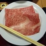 せんなり亭近江肉 橙 - 最上霜降り肉