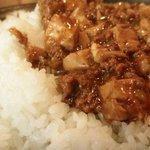 炎麻ばあちゃんの麻婆豆腐 -