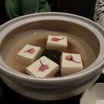 おり座 - 春の香り湯豆腐