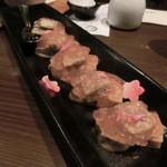 おり座 - 生麩西京味噌 桜見立て