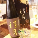 寿司海鮮 たはら - 久保田の朝日酒造から、お月見のころにしか発売されない『得月(とくげつ)』。確か3年くらい前にこのデザインに替わったのですが、イラストレーターはなんと、この鮮魚店さんの息子さんのお嫁さん??だとか!
