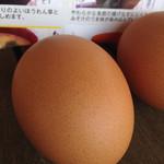 押木養鶏場 - 茹で卵50円