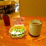 25373783 - 干し梅とお茶