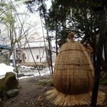 光原社 可否館 - 庭の様子