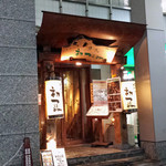 初つぼみ - ビル入口