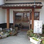 小次郎渕 - 入口