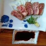 小次郎渕 - 牛たたき