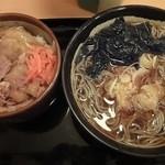 25376760 - ミニ豚丼セット 540円