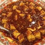 25377419 - 陳マーボー豆腐