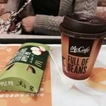 マクドナルド - 2014/03 ドコモクーポンでカフェラテ (S)とアップルパイのセット 200円