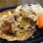 ハンバーグコルム - イタリアンチーズハンバーグ(チーズINの方)