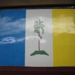 25379973 - マレーシア連邦の中の1つ、レストランの名になっているペナンの国旗。