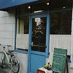 木村屋 - 青い看板とドア