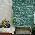 木村屋 - おしらせ看板